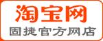 固捷五金官方网店